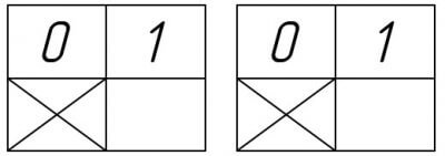 Схема включений КУ-703